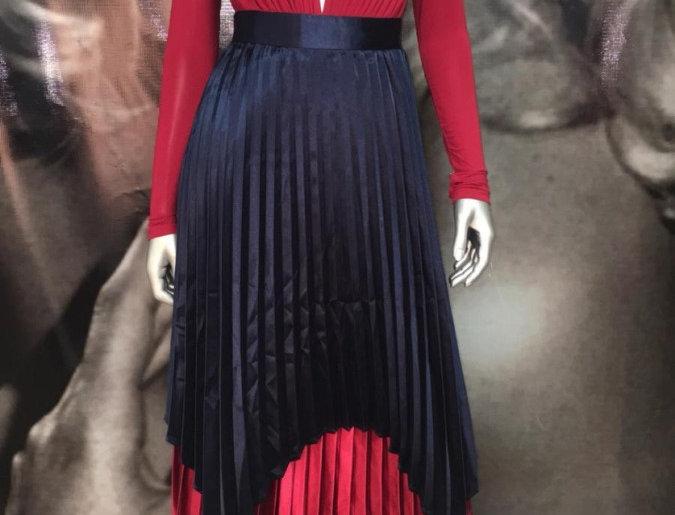 Bicolor Skirt
