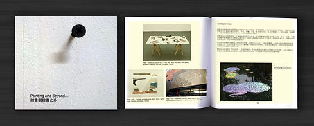 publication Painting na beyong in.jpg