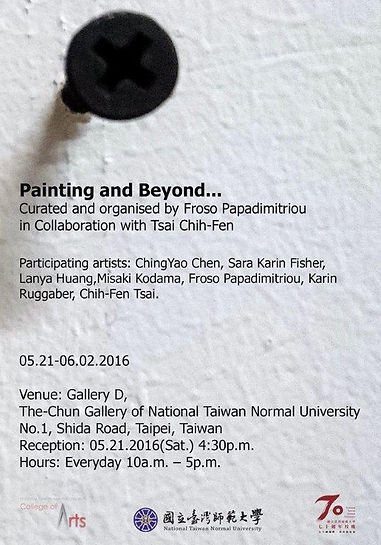 press material art exhibition_paiting an