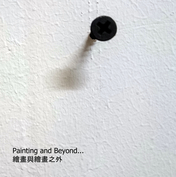 painting and beyond publication