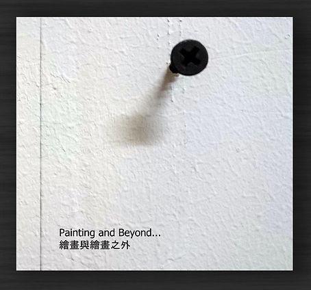 publication Painting na beyong cover.jpg