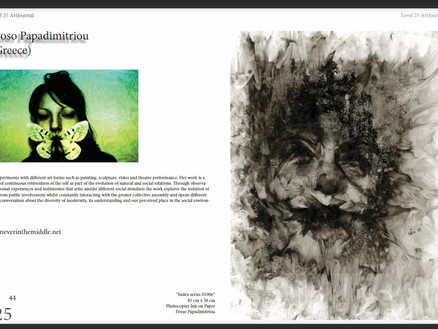 Level 25 Artjournal Interview, issue #6