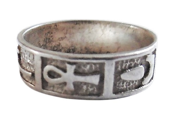 Vintage Silver Wedding Ring