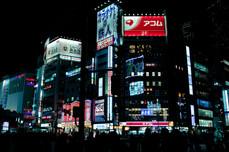 Tokyo. Japan. Shinjuku district.