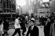 Osaka. Japan. Umeda.