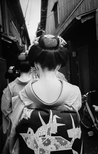 Kyoto. Japan. A Maiko