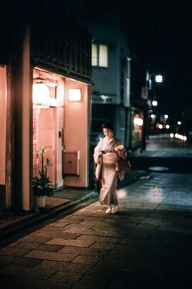 Kyoto. Japan. MIyagawa-cho.