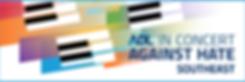 2020-Concert-Website-Header-Blank.png