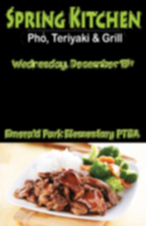 Spring Kitchen Fundraiser - Emerald Park