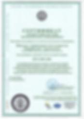 центр сертификации услуг