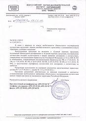 сертификаты и декларации оформление