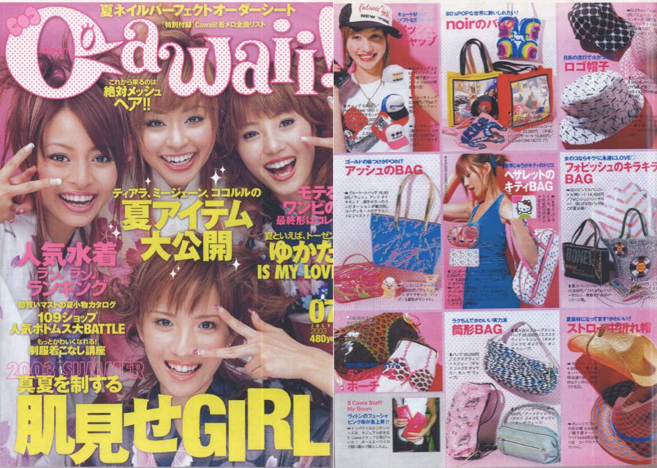 Cawaii Magazine