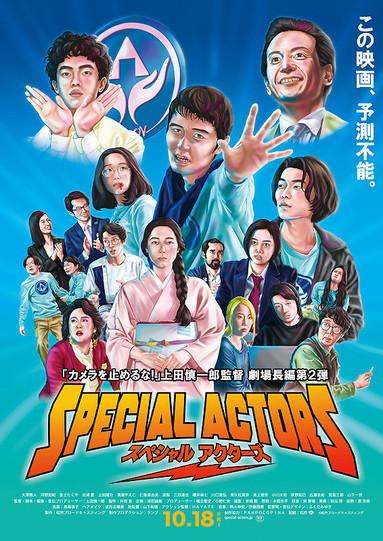 special actors.jpg