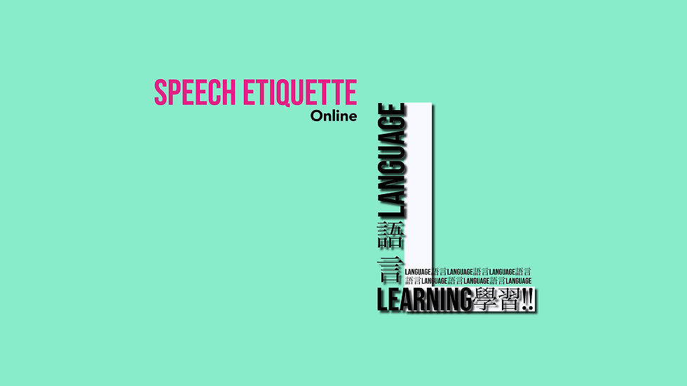 Speech Etiquette desktop displays 1920×1