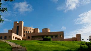 MBA Spotlight Series: Indian School of Business
