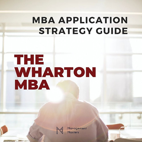 The Wharton MBA Strategy Guide