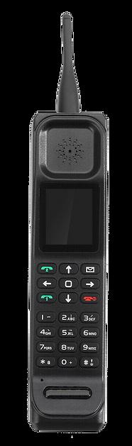 Brick Phone.png