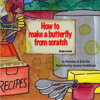 How To Make a Butterfly From Scratch
