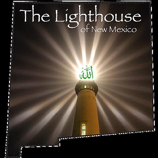 Lighthouse-logo-6-8-17_edited.png