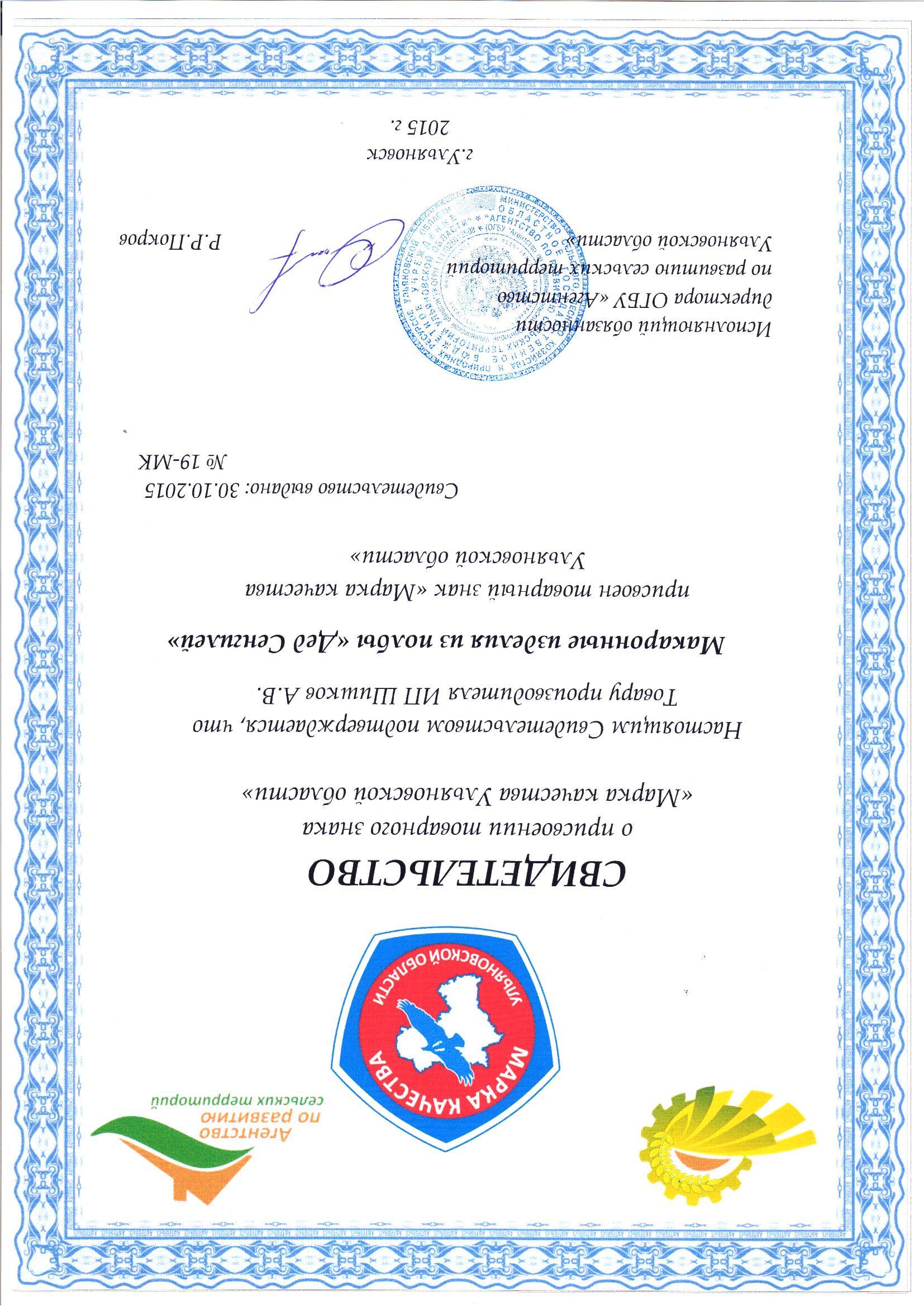 безымянный003