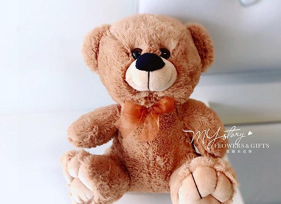 Alvin Teddy Bear Brown