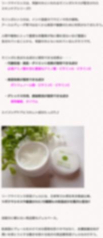 スクリーンショット 2019-03-05 17.26.46.png