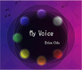 周波数音楽CD 「My Voice」