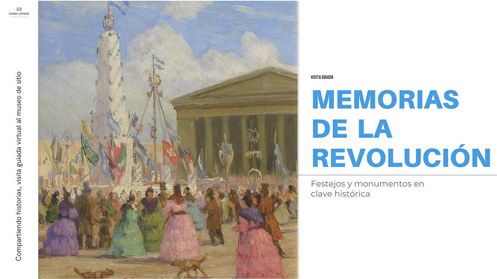 Memorias de la revolución