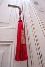 Cassa Lepage decoration item