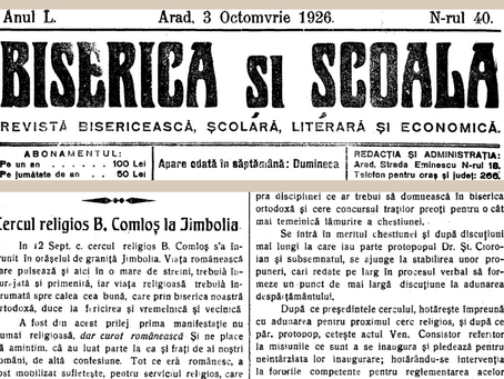 Instantaneu românesc din Jimbolia anului 1926