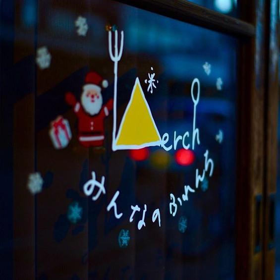 ❄️Xmas❄️   クリスマスメニューが決まりました❄️
