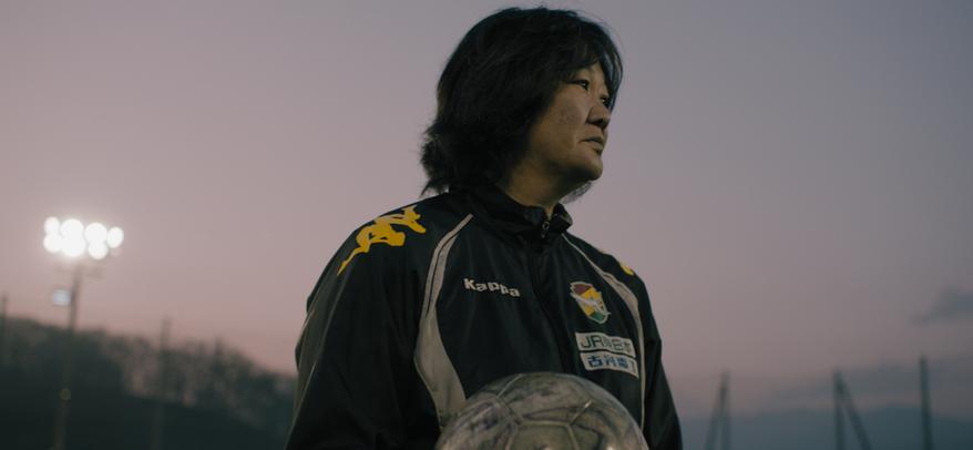 FIFA women soccer Japan
