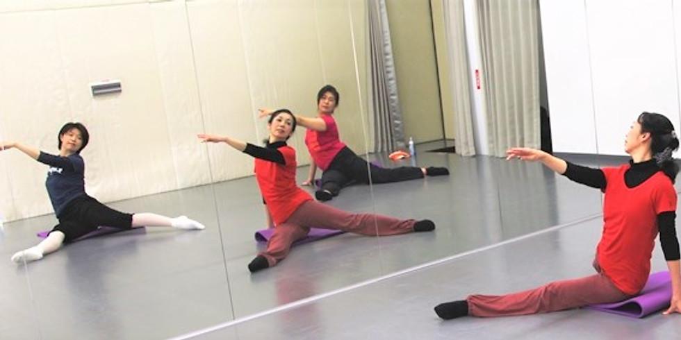 【ワンコイン体験会】『ダンス・オ・ソル』~踊るストレッチで伸び伸び~