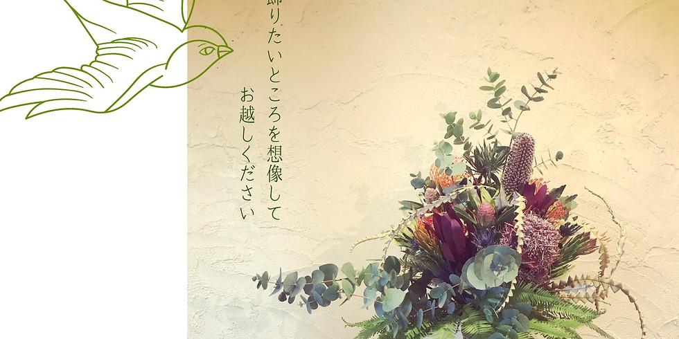 花屋〈すぐり〉とスワッグ作りWS