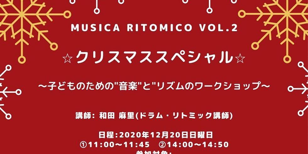 【 Musica Ritomico vol.2 】🌟クリスマススペシャル🌟