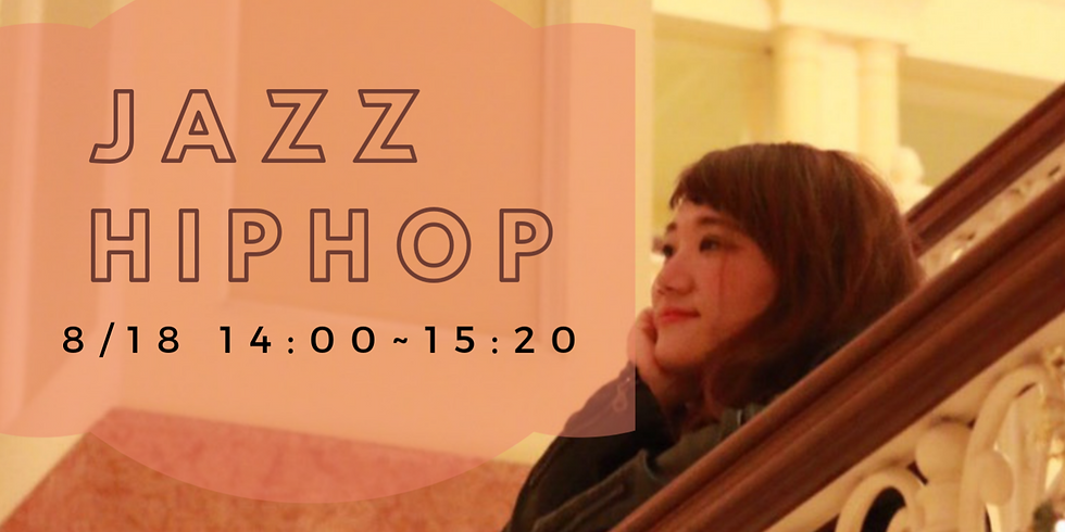JAZZ HIPHOP 【特別クラス】
