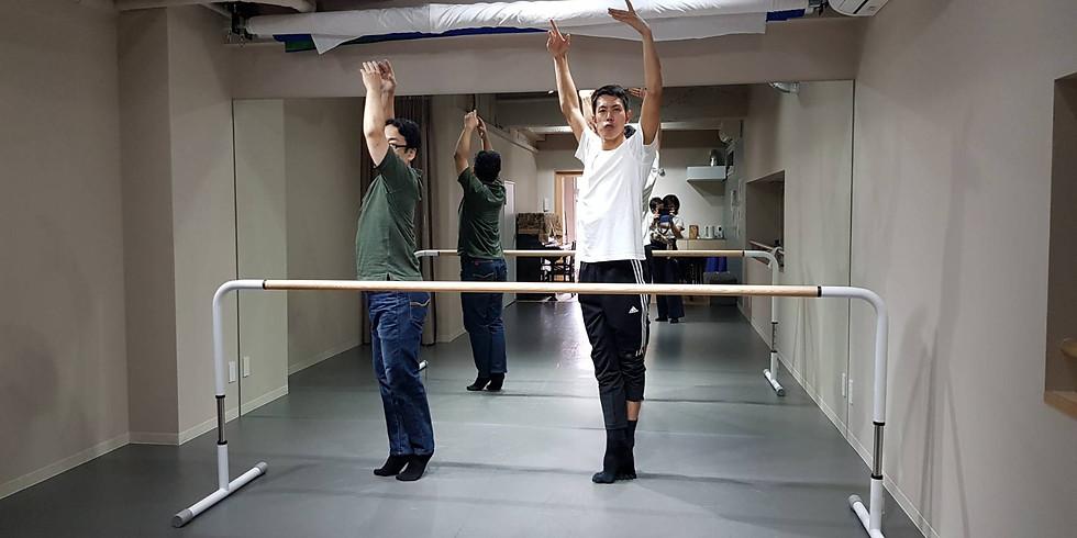 強くしなやかな体を目指す Sundayパパバレエ踊っちゃうyo!
