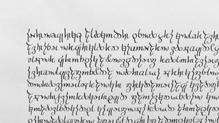 Écritures composites