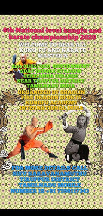National Level Kungfu and Karate Championship 2020