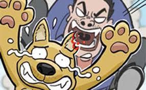 Montezuma's Revenge: Man Bites Dog…Dog Bites Man…