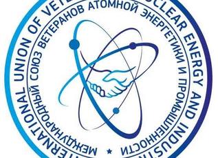 Юбилейная конференция МСВАЭП переносится на более поздний срок