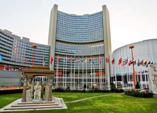 МСВАЭП примет участие в 64-й Генеральной Конференции МАГАТЭ