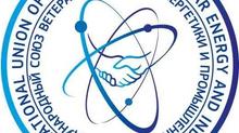 Сообщение о заседании Центрального Совета МСВАЭП 30 января 2020 г.