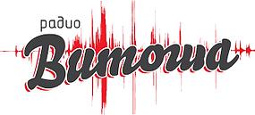 radio-vitosha.png