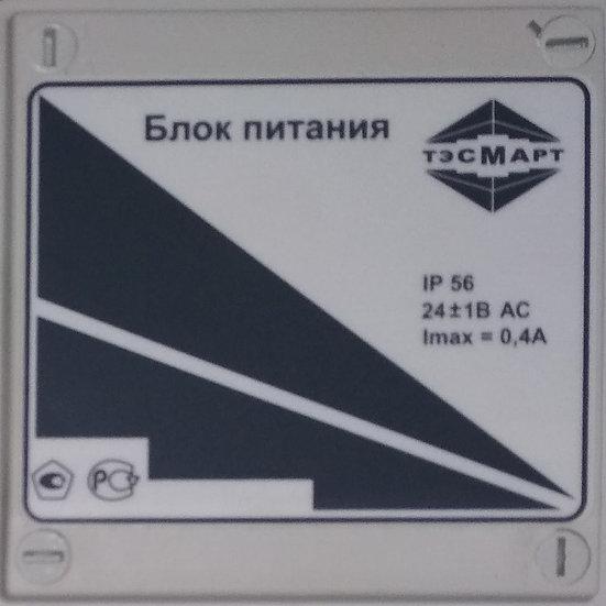 Блок питания клапана регулирующего 24В IP54