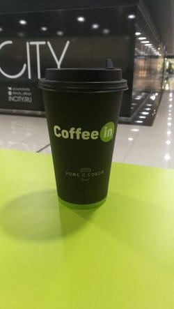 Кофе ин