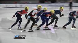 ISU Season 2016/17