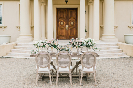 wedding_styling_auckland.jpg