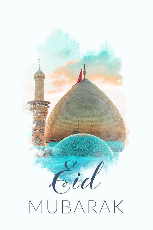 """Eid Card """"Shrine"""""""