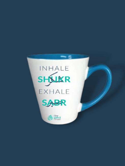 """""""Shukr & Sabr"""" Mug"""